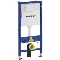 Geberit UP100 basic inbouw reservoir frontbediening